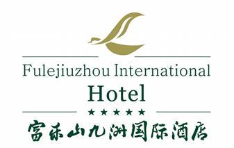 四川西川会议服务有限公司
