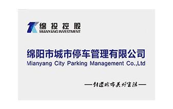 贝博西甲市城市停车管理有限公司