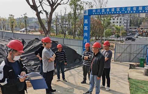 工程管理中心开展环保及文明施工专项检查