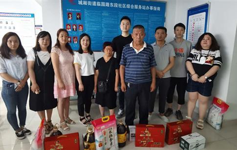 粽叶飘香 爱驻人间——西津物流开展端午节志愿服务活动