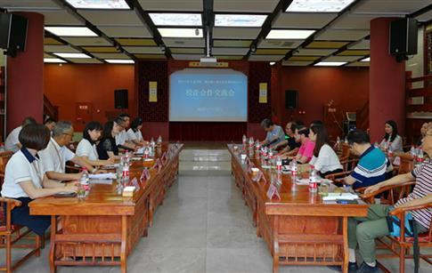 四川越王楼文化传播有限公司与四川文化艺术学院洽谈校企深度合作事宜