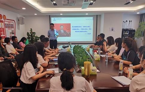 西津物流开展环保健康教育专题学习培训