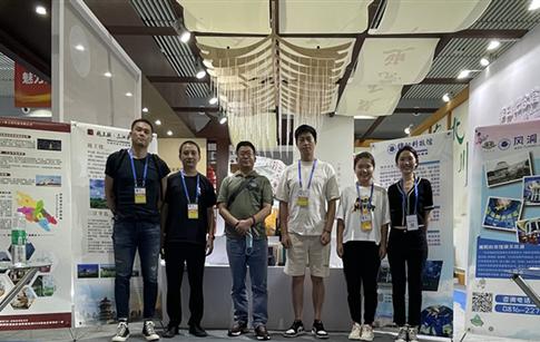 越王楼公司应邀参加第八届四川国际旅游交易博览会